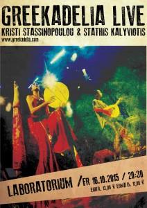 Greekadelia 2015-16 live poster SMALL