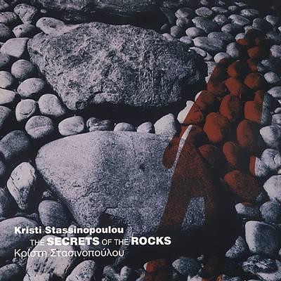 Kristi Stassinopoulou - The secrets of the rocks