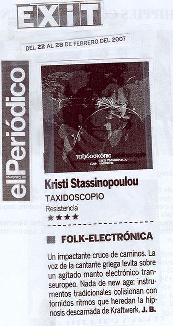 Kristi Stassinopoulou - Taxidoscopio review - El Periodico